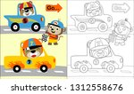 coloring book or page with... | Shutterstock .eps vector #1312558676