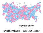 mosaic soviet union map of... | Shutterstock .eps vector #1312558880