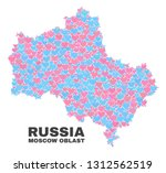 mosaic moscow region map of... | Shutterstock .eps vector #1312562519