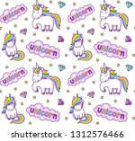 rainbow cartoon unicorns.... | Shutterstock .eps vector #1312576466