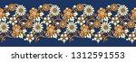 seamless vintage floral border | Shutterstock .eps vector #1312591553