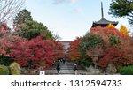 kyoto  japan   november 25 ... | Shutterstock . vector #1312594733