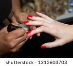 new york  ny   february 13 ... | Shutterstock . vector #1312603703