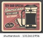 americano coffee drinks  retro... | Shutterstock .eps vector #1312611956