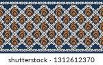 seamless vintage paisley border   Shutterstock .eps vector #1312612370