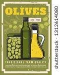 olive oil in bottles and... | Shutterstock .eps vector #1312614080