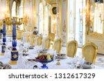 pushkin  tsarskoe selo   saint... | Shutterstock . vector #1312617329
