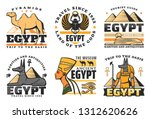 travel to egypt  great pyramids ... | Shutterstock .eps vector #1312620626