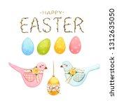 watercolor easter set. spring...   Shutterstock . vector #1312635050