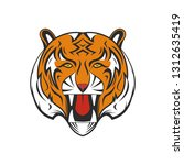 cartoon tiger as mascot or... | Shutterstock .eps vector #1312635419