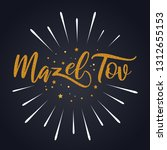 mazel tov greeting card with... | Shutterstock .eps vector #1312655153