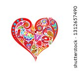colorful abstract floral heart... | Shutterstock .eps vector #1312657490