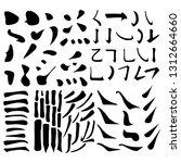 main chinese hieroglyphs...   Shutterstock .eps vector #1312664660