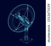 wireframe satellite dish 3d... | Shutterstock .eps vector #1312673159