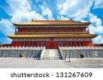 Forbidden City In Beijing  ...