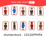 matching children educational... | Shutterstock .eps vector #1312699496