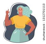 vector cartoon illustration of... | Shutterstock .eps vector #1312701113