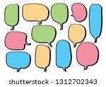 vector bubbles speech set. hand ... | Shutterstock .eps vector #1312702343