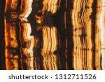 stone cut full frame background ... | Shutterstock . vector #1312711526
