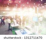 abstract blurred defocused... | Shutterstock . vector #1312711670