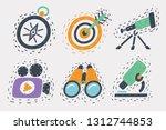 vector cartoon illustration of... | Shutterstock .eps vector #1312744853