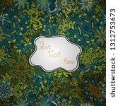 seamless cute fabric pattern.... | Shutterstock .eps vector #1312753673
