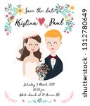 cute wedding card with couple...   Shutterstock .eps vector #1312780649