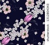 trendy seamless floral pattern... | Shutterstock .eps vector #1312804343