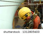 abseiling equipment. rope... | Shutterstock . vector #1312805603