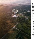 An aerial view of RT-64 (aka TNA-1500) radio telescope of Kalyazin Radio Astronomy Observatory. Tver region, Russia