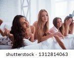 joyful girls in the nightwear... | Shutterstock . vector #1312814063