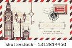 vector postcard or envelope... | Shutterstock .eps vector #1312814450