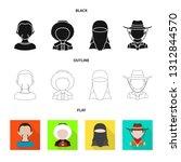 vector design of imitator and... | Shutterstock .eps vector #1312844570