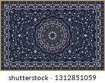 vintage arabic pattern. persian ... | Shutterstock .eps vector #1312851059