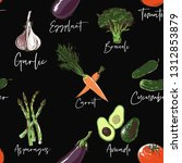 vegan food seamless pattern... | Shutterstock .eps vector #1312853879