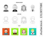 vector illustration of imitator ... | Shutterstock .eps vector #1312857080