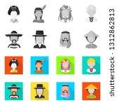 vector design of imitator and... | Shutterstock .eps vector #1312862813