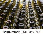 wine bottles background ... | Shutterstock . vector #1312892240