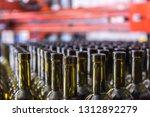 wine bottles background ... | Shutterstock . vector #1312892279