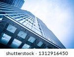 bottom view of modern...   Shutterstock . vector #1312916450