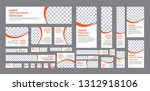 set of web banner of standard... | Shutterstock .eps vector #1312918106