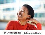 close up portrait of beautiful... | Shutterstock . vector #1312923620