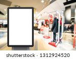 light box with luxury shopping... | Shutterstock . vector #1312924520
