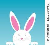 happy easter bunny  vector... | Shutterstock .eps vector #1312934969