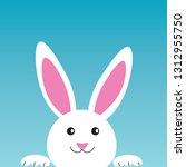 happy easter bunny  vector... | Shutterstock .eps vector #1312955750
