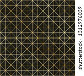 seamless decorative geometric...   Shutterstock .eps vector #1312976039