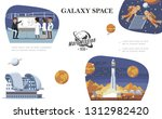 flat space composition with... | Shutterstock .eps vector #1312982420