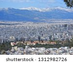 city of athens spreading among... | Shutterstock . vector #1312982726