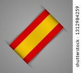 spain flag realistic. banner... | Shutterstock .eps vector #1312984259