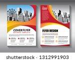 business abstract vector...   Shutterstock .eps vector #1312991903